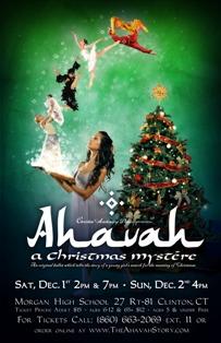 Ahavah postcard